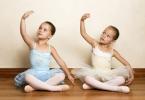 хореография для детей в Москве