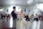 школа свадебного танца