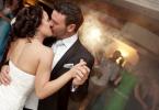 первый свадебный танец