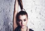 Alena Elina Dancehall Twerk