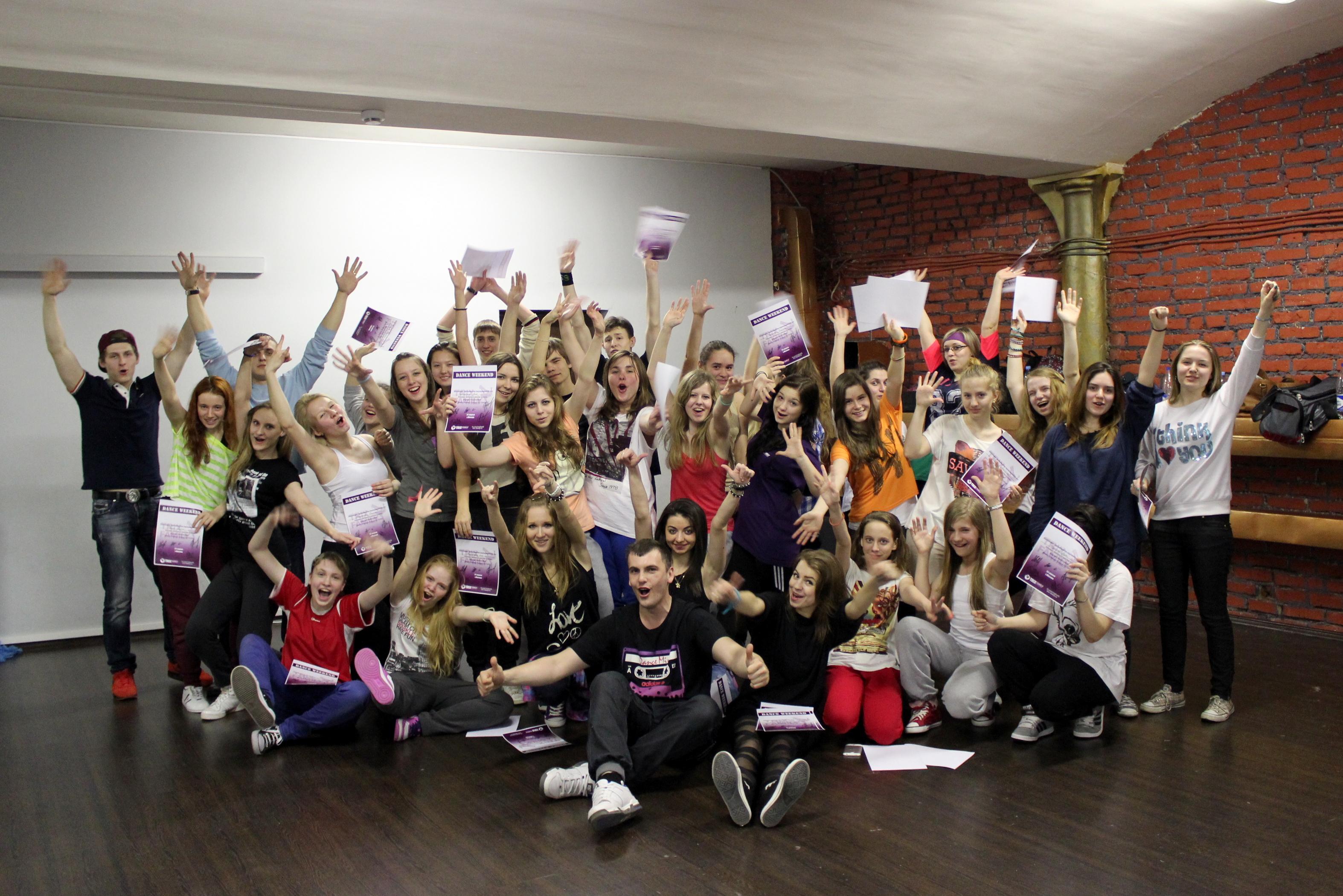 Трикс Фэмили Данс Уикенд Dance Weekend