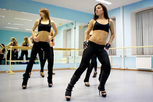 что такое танцы гоу-гоу