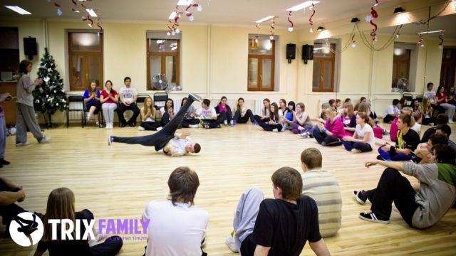 Школа студия танцев