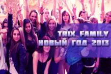 Новогодняя ''party for everybody'' от школы уличных танцев Trix Family