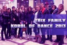 Trix Family на Korol of Dance Fest 2013