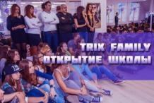 Trix Family. Перезагрузка