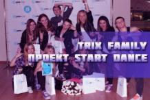 Trix Family на Start Dance