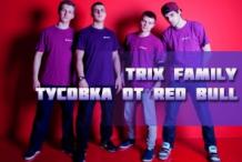 Trix Family и чемпионы мира по брейк-дансу