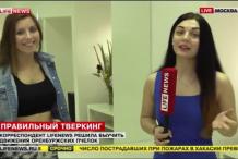Ксения Кузнецова - Правильный тверкинг. Интервью для LIFENews