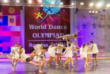 Всемирная танцевальная Олимпиада - 30 апреля в Москве стартует XII