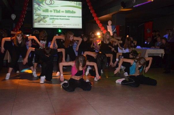 танцы в хип-хоп культуре